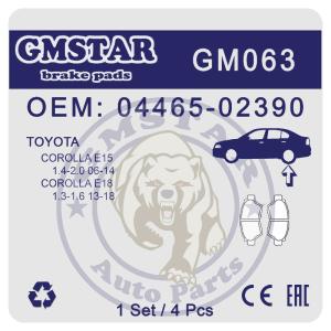 Колодки торм. диск. зад. для а/м Toyota Corolla E15 1.4-2.0 06-14, E18 1.3-1.6 13-18 GM063