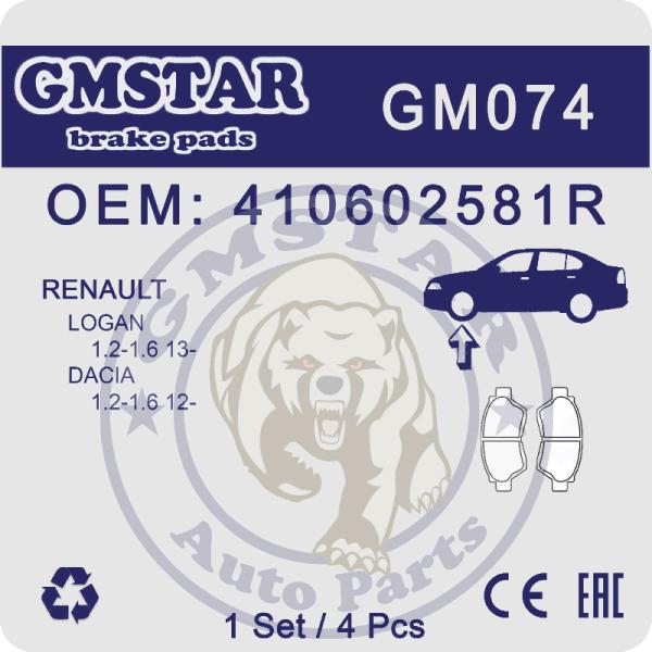 Колодки торм. диск. перед. для а/м Renault Logan 1.2-1.6 13-, Dacia 1.2-1.6 12- GM074