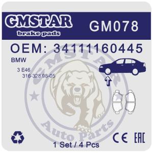 Колодки торм. диск. перед. для а/м BMW E46 316-328 98-05 GM078