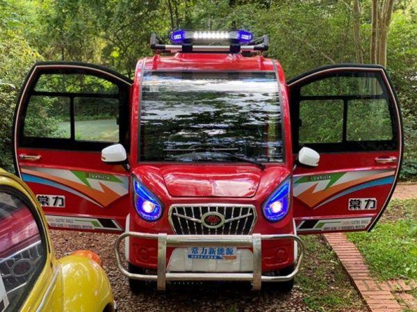 Changli - самый дешёвый электромобиль в мире (ВИДЕО ...