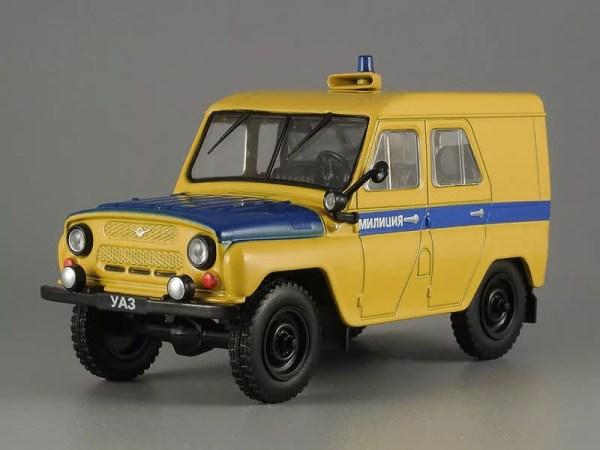 УЦЕНКА!!! УАЗ-469 ППС выпуск 48 Автомобиль на службе ...