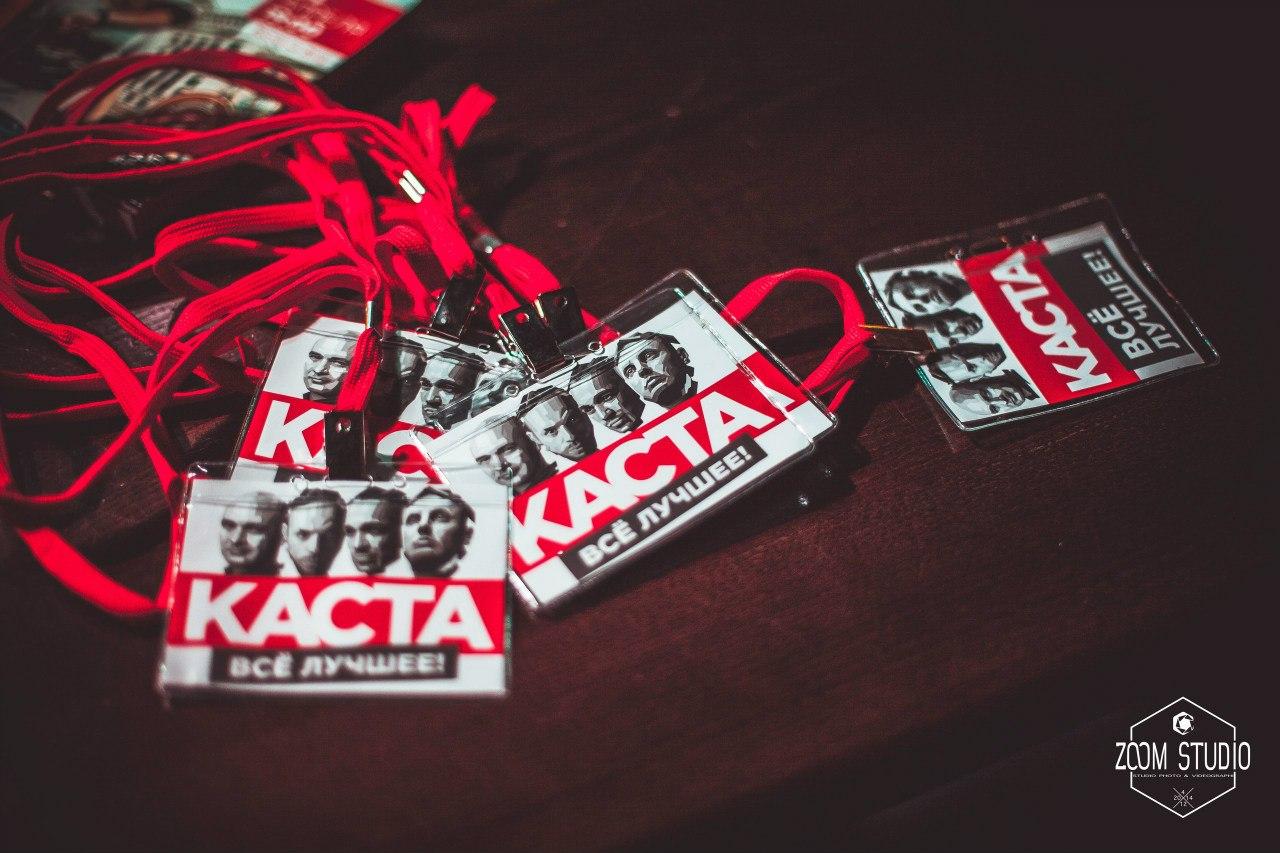 Автограф-сессия группы «Каста»