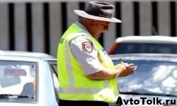 Штрафы после продажи автомобиля