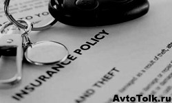 Полис КАСКО – основные принципы этого типа страхования