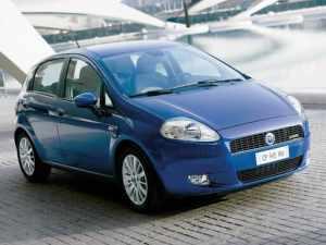Срочный выкуп Fiat