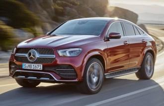 Срочный выкуп Mercedes-Benz