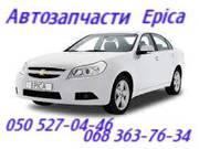 Автозапчасти Украина продажа Украина, купить Украина ...