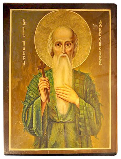 Картинки по запросу Святой Павел Фивейский, волчицы и ворон