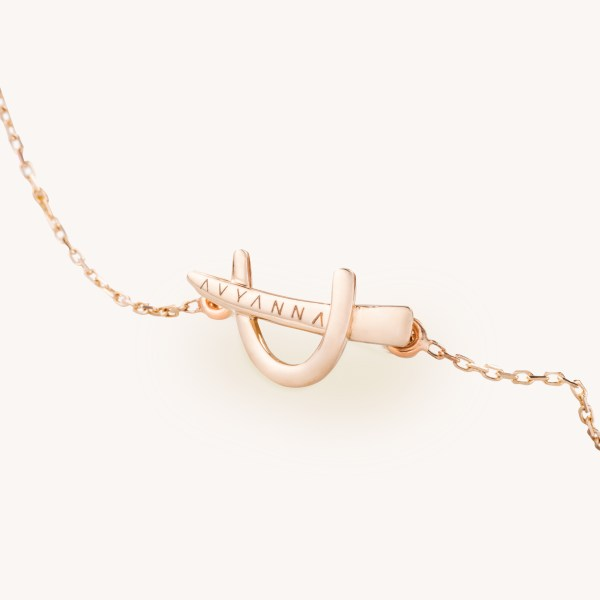 Grace Rose Gold Necklace (Charm & Chain) 16""