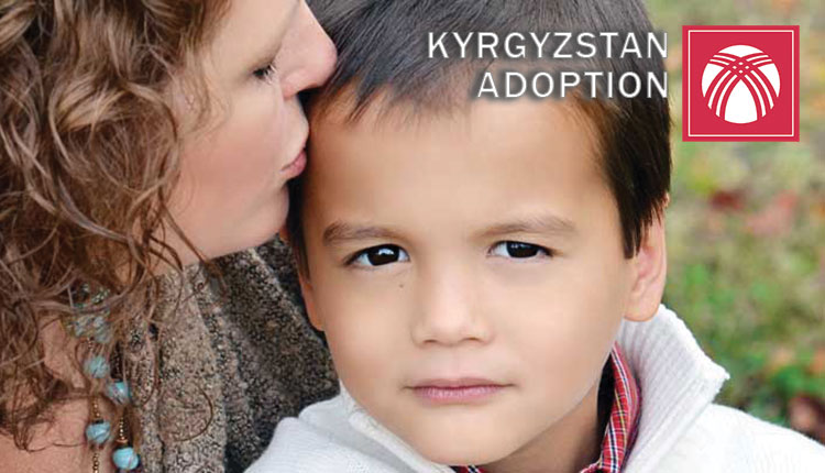 America World's Kyrgyzstan Adoption Program