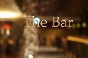 蔵王 竹泉荘 Bar Time