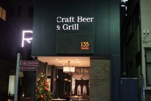 赤坂見附 クラフトビール135TAVERN Craft Beer&Grill