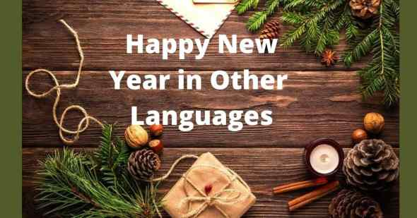 Happy New Year in Other Languages