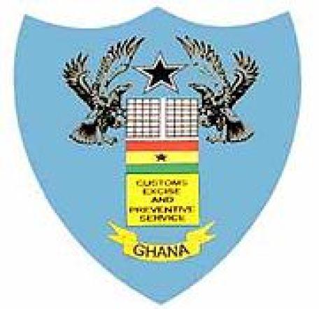 Ghana Customs Service Recruitment
