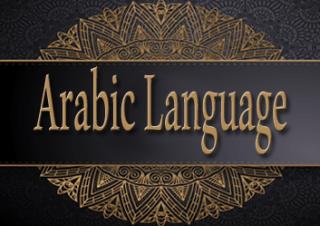 Jamb Arabic Question