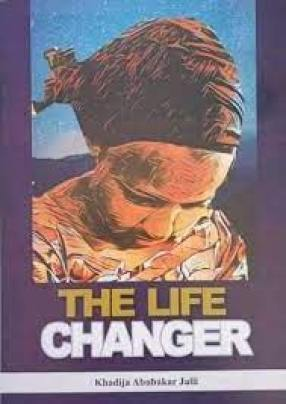 20+ Likely Objective Questions from the Life Changer JAMB Novel
