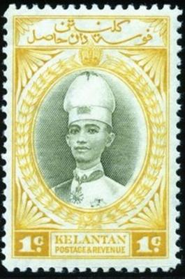 6 Kelantan stamps 3