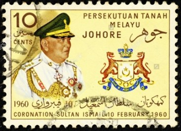 Johor Stamps