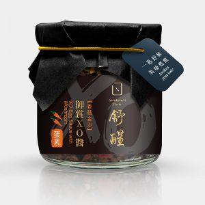 御賞XO醬-香菇金沙