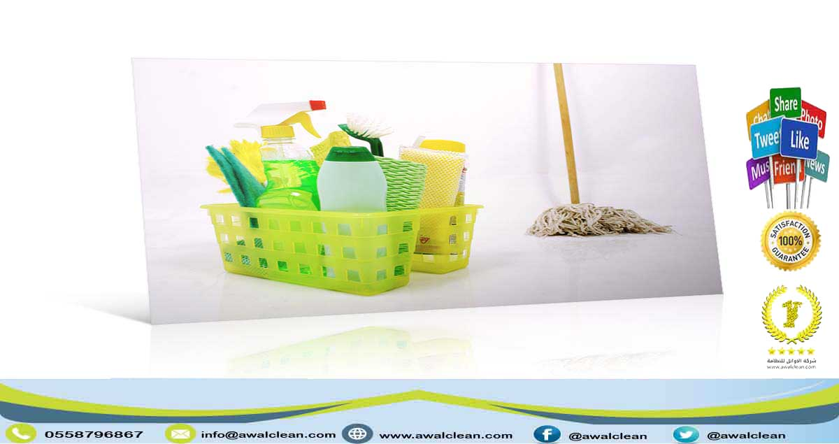 أدوات تنظيف بيوت