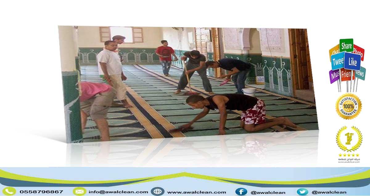 عمال تنظيف مساجد