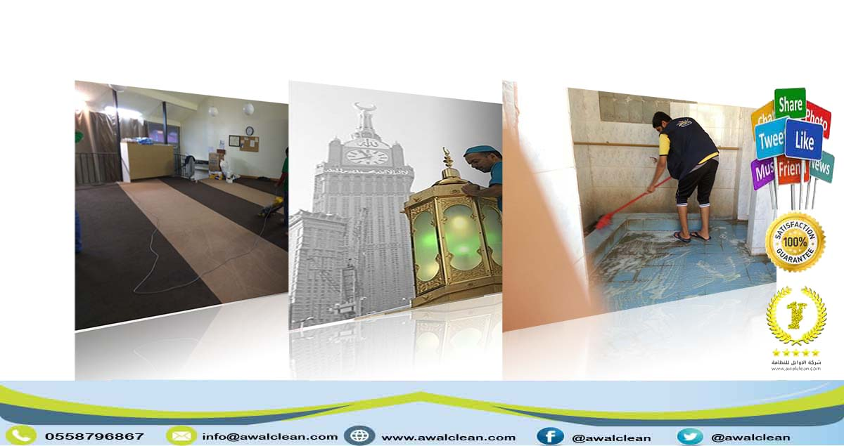 تنظيف مئذنة المسجد