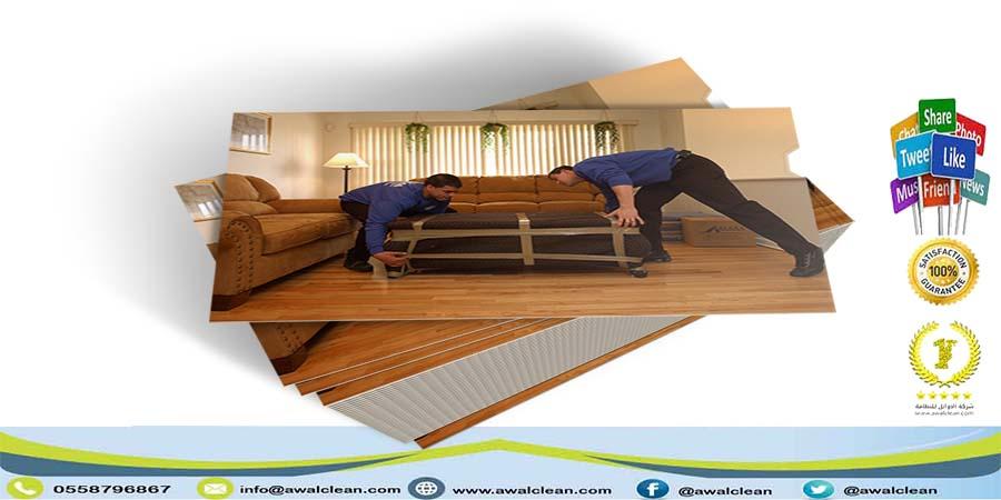 عمال نقل اثاث في شركة نقل اثاث شرق الرياض