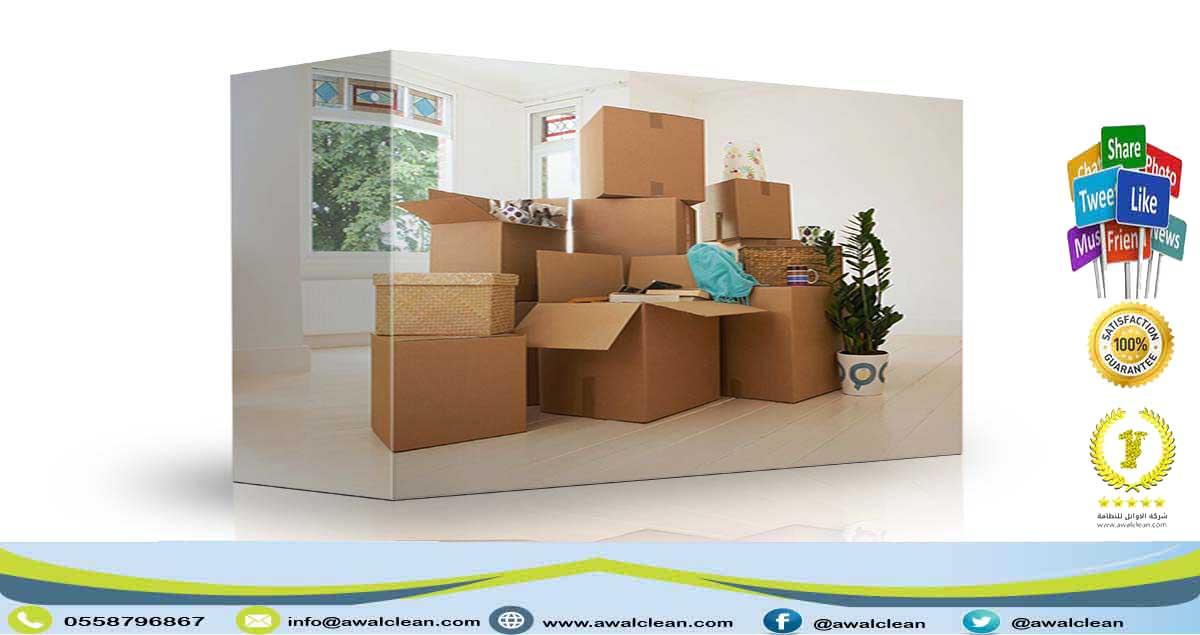 Best transfer in Riyadh Furniture Company