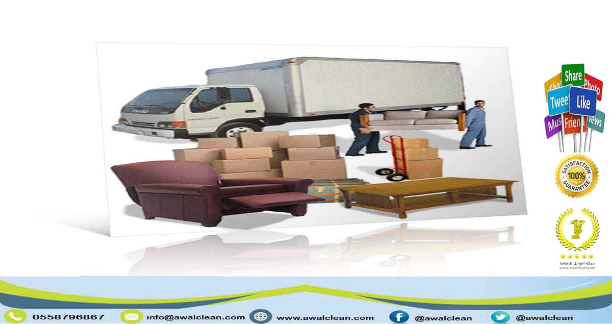 عمال نقل اثاث و شاحنة نقل عفش