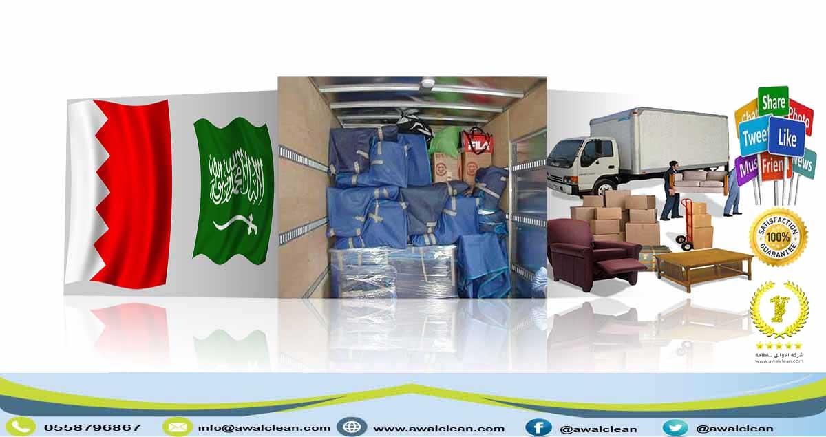 اثاث مغلف و مرتب داخل شاحنة النقل