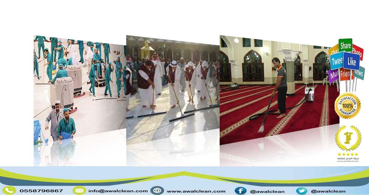 متطوعون لتنظيف المساجد