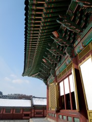 One of the many buildings within Changdeokgung Palace