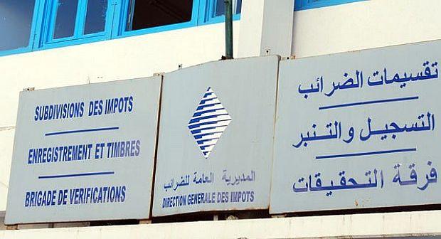 Photo of تزوير وثائق حسابية وتلاعب في التصريحات لدى الضرائب
