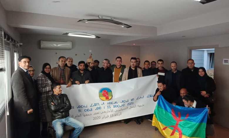 Photo of جبهة العمل الأمازيغي تتهيكل قانونيا لتواصل تفعيل برامجها