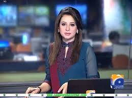 Rabia Anum Official Twitter Profile & Facebook Page