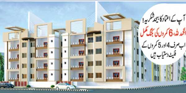 North Heaven Apartment Karachi Price