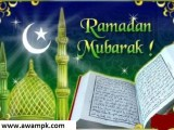 Ramadan Mubarak 2015 new wallpapers