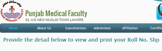 Punjab Medical Faculty Result 2015