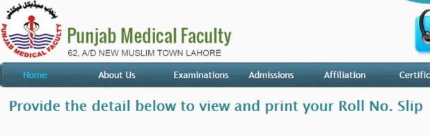 Punjab Medical Faculty Roll Number Slip