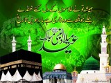 Eid Milad un Nabi Photos