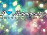 Eid e Milad un Nabi Islamic pics