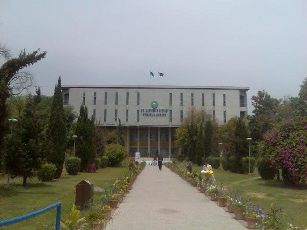 QAU Admissions for Master's Programme (Spring Semester 2015)