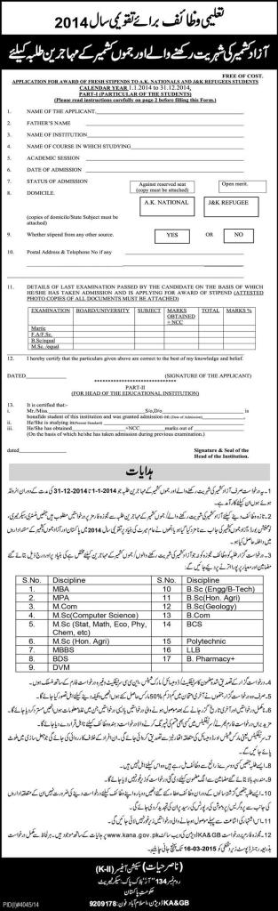 APPLICATION FOR AWARD OF FRESH STIPENDS TO A.K. NATIONALS AND J&K REFUGEES STUDENTS