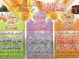 Hd wallpapers ramadan mubarak