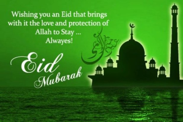 Eid Mubarak messages in English