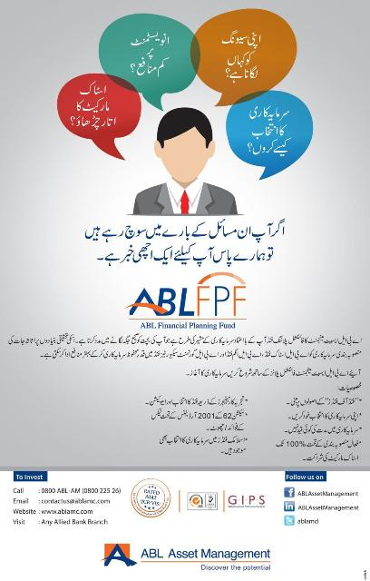 ABL Financial Planning Fund