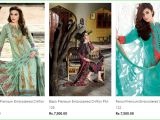 Gul Ahmed New Summer Lawn Collection 2016