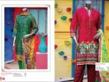Junaid Jamshed Luxury Eid Collection 2016