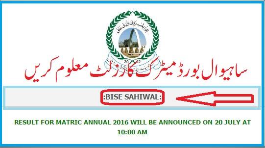 BISE Sahiwal Board Matric result 2016