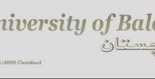 University Of Balochistan UOB Annual Exams 2016 Result